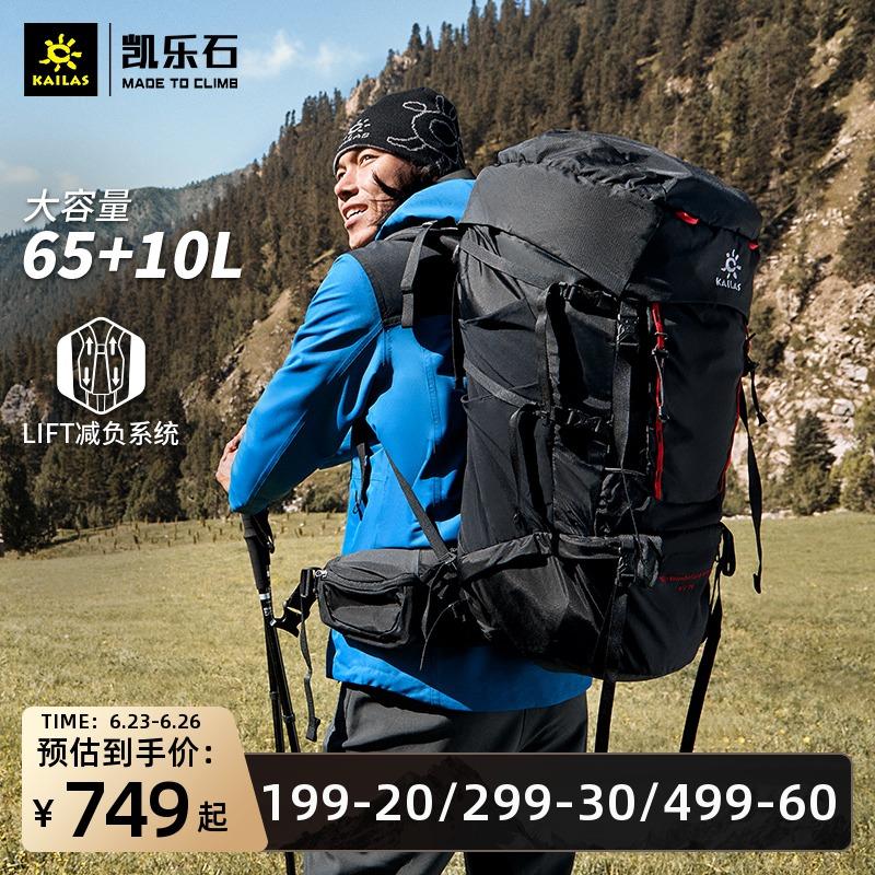 Альпинистские рюкзаки Артикул 551228864441