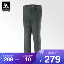 Kai Lok Shi Outdoor Mens quick-drying breathable elastic slimming hiking Mountaineering Pants