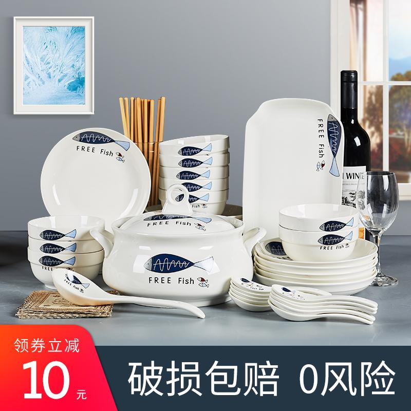 景德镇碗碟套装家用中式简约陶瓷吃饭碗筷汤盘组合4人微波炉餐具