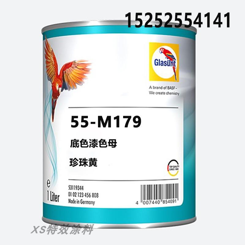 Материалы для покраски и отделки Артикул 622776533203