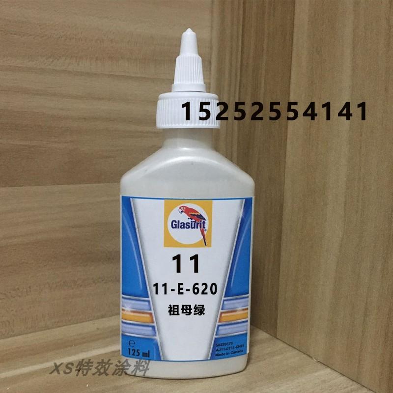 Материалы для покраски и отделки Артикул 624357910789