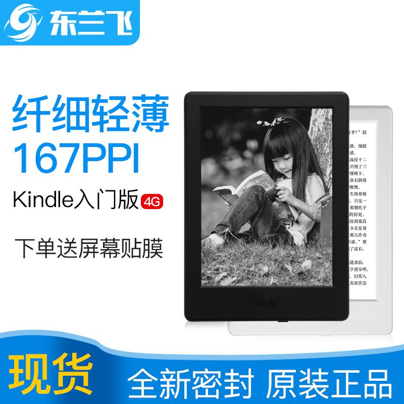 全新亚马逊Kindle 558入门版 电子书阅读器 电子墨水显示屏电纸书