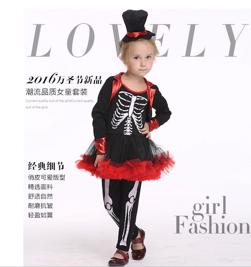 Childrens costume childrens Cosplay show costume skull role play magic Tuxedo Suit