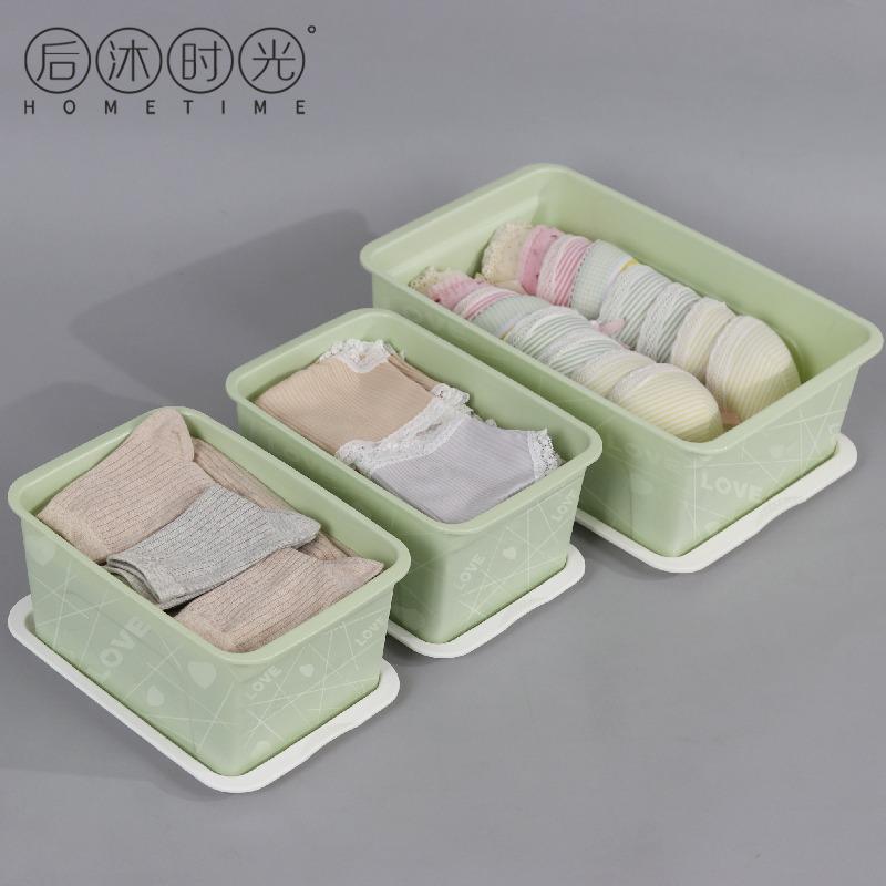 家用贴身衣物收纳盒有盖放内衣内裤袜子的整理箱抽屉式分格塑料