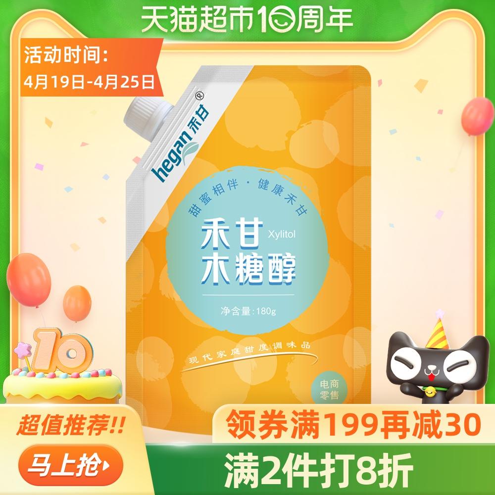 禾甘木糖醇代糖180g*1袋无蔗糖烹饪烘培冲饮代白糖白砂糖甜味剂