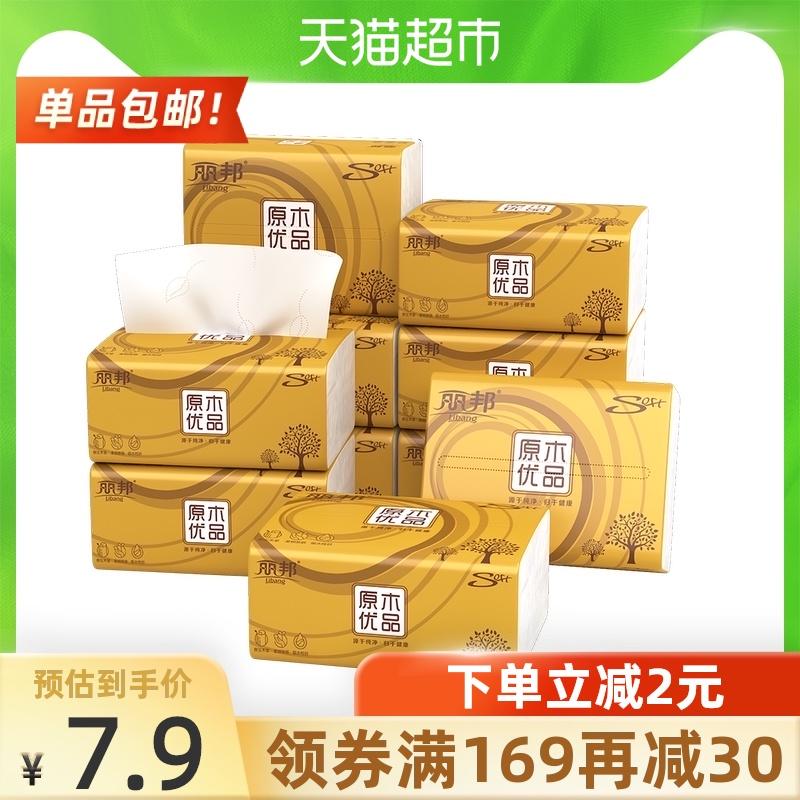 包邮丽邦金装4层抽纸10包纸巾家用实惠装餐巾纸面巾纸整箱餐巾纸