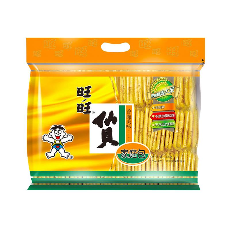 旺旺仙贝膨化零食400g休闲饼干儿童小吃礼包网红下午茶