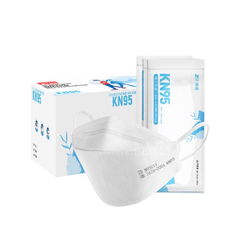 振德kn95鱼型口罩一次性3D立体贴合成人防护防尘单片独立包装