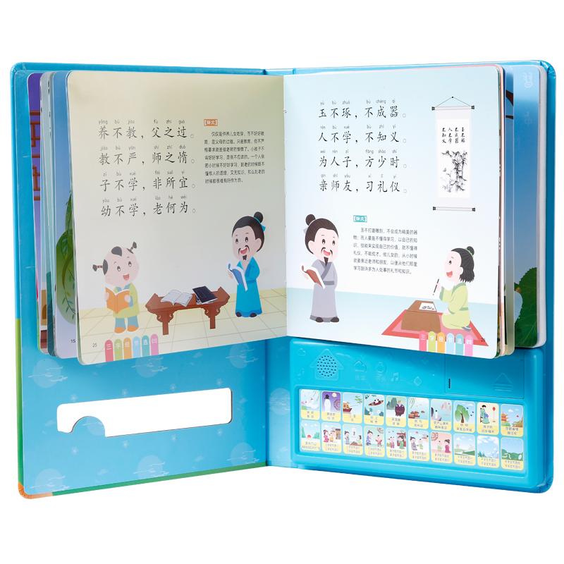 幼儿童国学点读小孩点读书书早教机质量如何