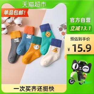 儿童袜子纯棉婴幼儿宝宝春秋款男女童秋冬季0-16岁新生儿中筒袜子