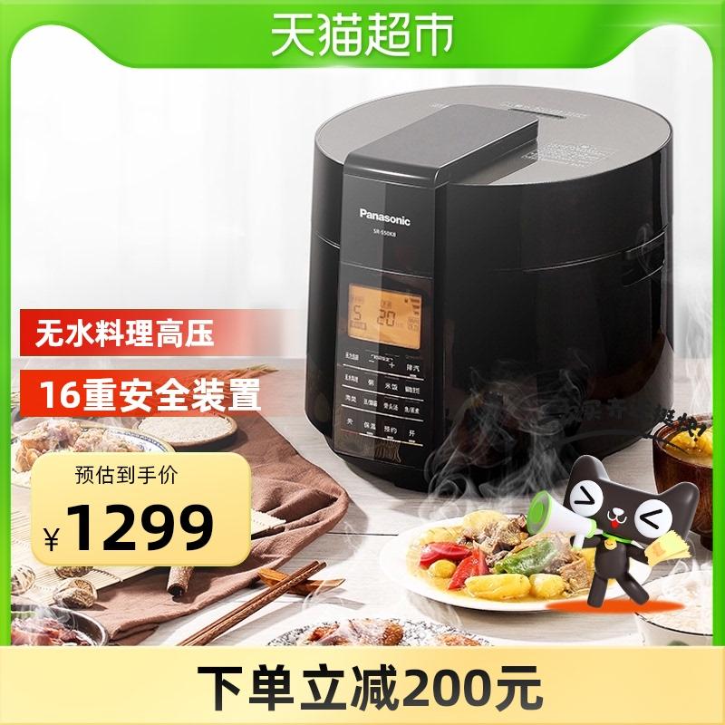 松下高压锅日本智能S50K8家用压力煲大容量料理锅5L电压力锅1-8人