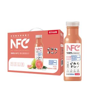 农夫山泉100%nfc番石榴混合汁果汁