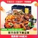 【包邮】百草味荤素大礼包520g卤味鸭脖鸭肉鸭翅休闲零食礼盒