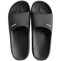 智庭男夏季家用室内家居浴室凉拖鞋性价比高吗