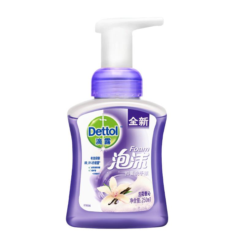 滴露泡沫洗手液抑菌兰花香旋转泵头质量靠谱吗