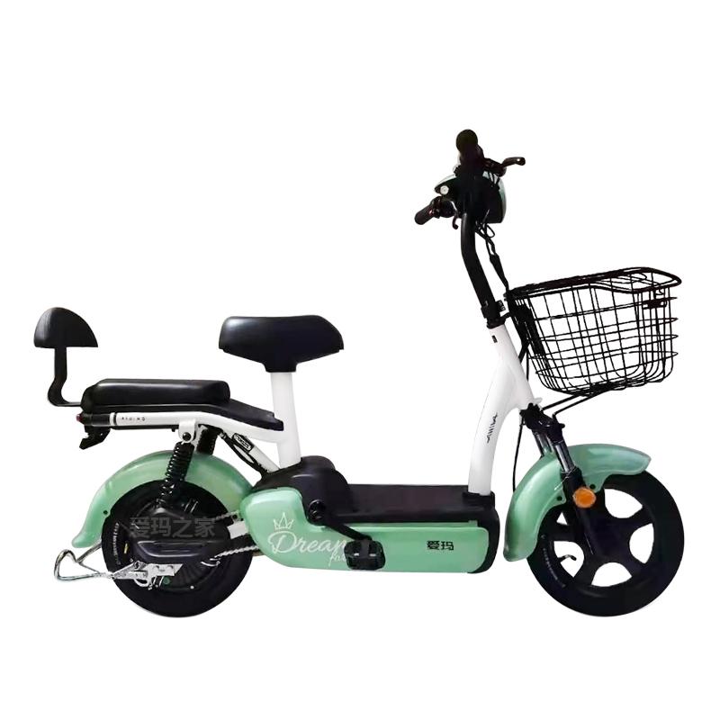 爱玛官方旗舰小型男女士电动自行车