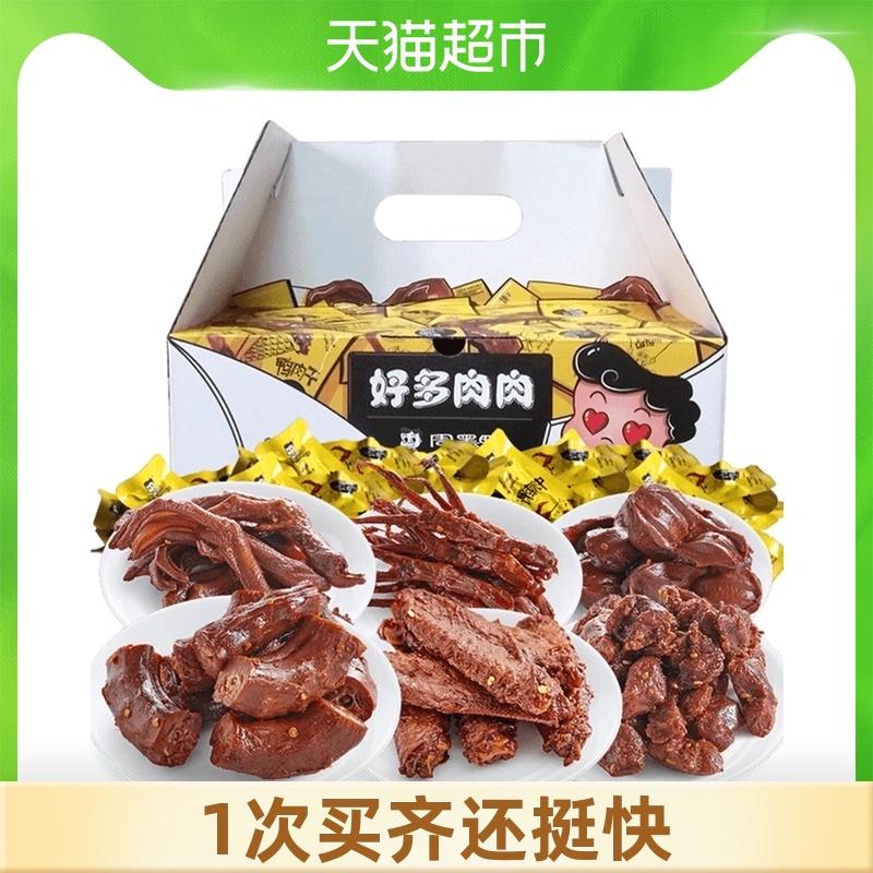 周黑鸭零食好多肉肉500g 1盒大礼包