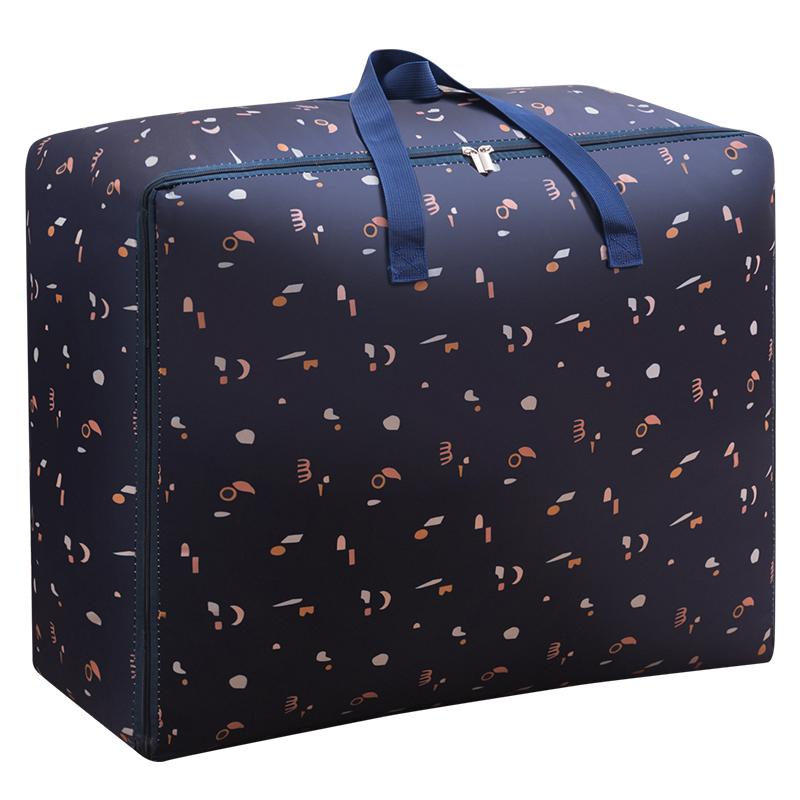 收纳袋子家用大号整理被子装棉被衣服衣物防水防潮搬家行李打包袋