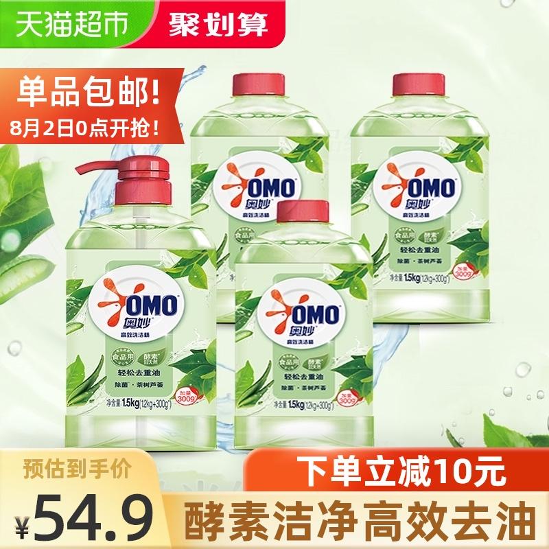奥妙茶树芦荟除菌食品级洗洁精1.5KG*4家庭装洗碗洗蔬果不伤手