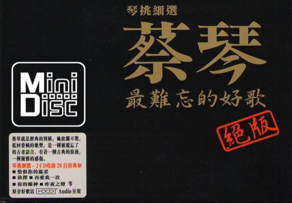 MD блюдо Cai гусли из печати гусли выбирать хорошо выбранный выбор коллекция 2 блюдо