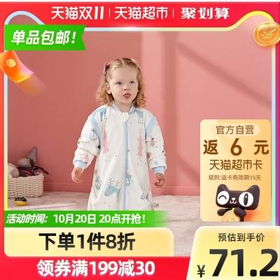 欧孕婴儿睡袋秋冬纯棉宝宝睡袋冬季加厚分腿儿童防踢被四季通用