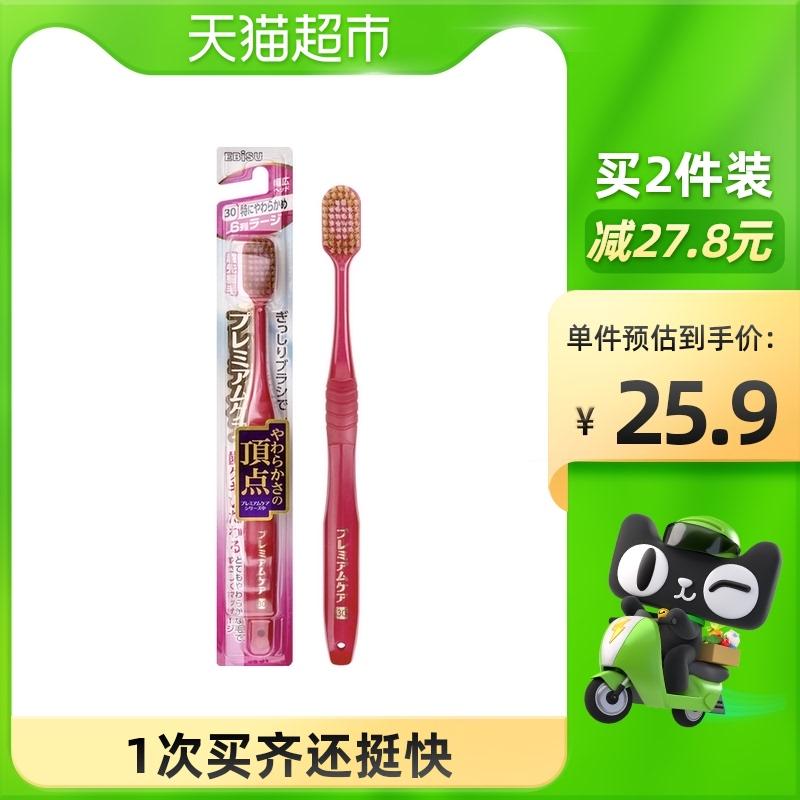 惠百施日本进口54孔超软毛宽头牙刷