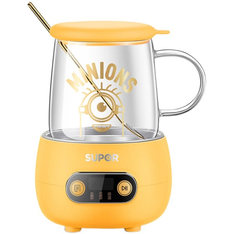 苏泊尔小黄人联名养生杯家用煮茶器好用吗?