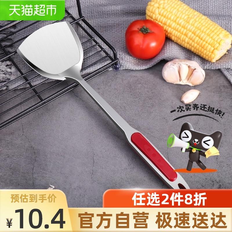 Лопатки для сковороды Артикул 531141421474