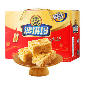 领【12元券】购买徐福记鸡蛋味沙琪玛礼盒1680g糕点