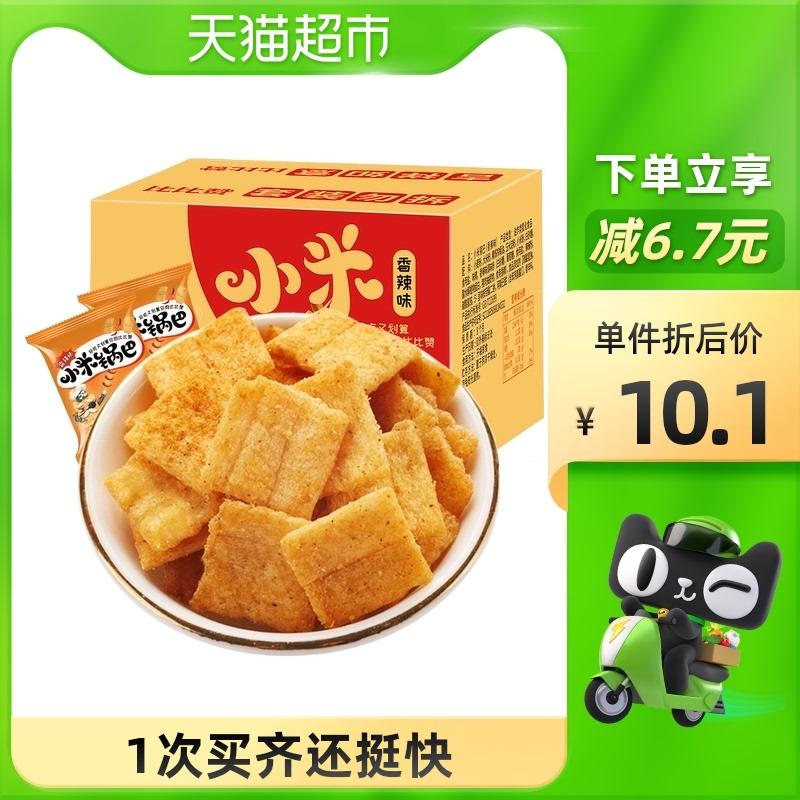 比比赞小米锅巴香辣薯片500g网红...