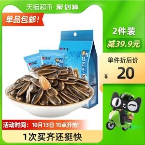 洽洽山核桃味瓜子坚果炒货袋装500g*1袋小包装零食大颗粒葵花籽