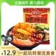 螺霸王原味螺蛳粉330g*1袋广西地道特产粉丝米线酸辣粉方便速食