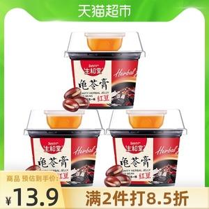 生和堂果冻布丁红豆龟苓膏215gx3杯配蜂蜜零食糖果火锅伴侣代餐