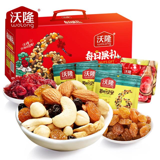 沃隆每日坚果礼盒770g混合果干组合休闲零食大礼包小包装送礼礼盒