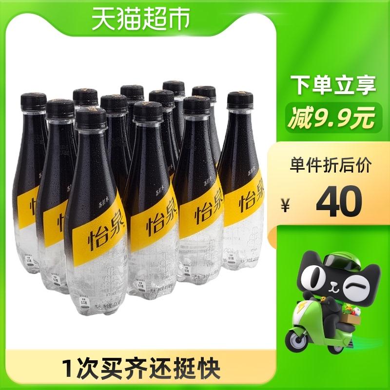 可口可乐怡泉碳酸饮料苏打水400mlx12瓶整箱饮料官方出品无糖