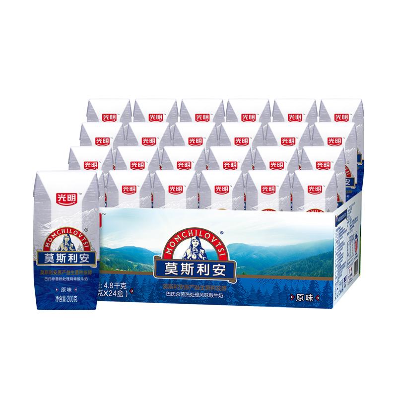 老字号 光明莫斯利安原味酸奶200g*24盒家庭装新老包装交替发货