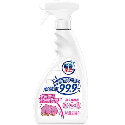 【倔强的尾巴旗舰店】倔强的尾巴宠物除臭消毒液500ml*2