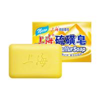 上海香皂高级130g抑菌背部硫磺皂怎么样
