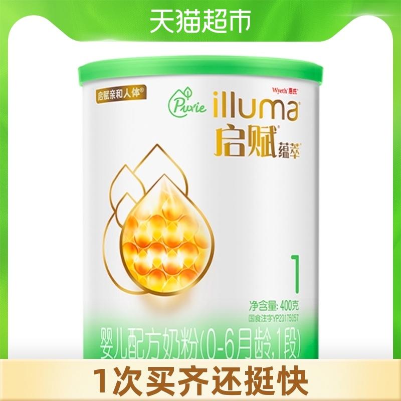 惠氏启赋有机1段婴儿新生儿宝宝幼儿配方奶粉 0-6个月400g×1罐