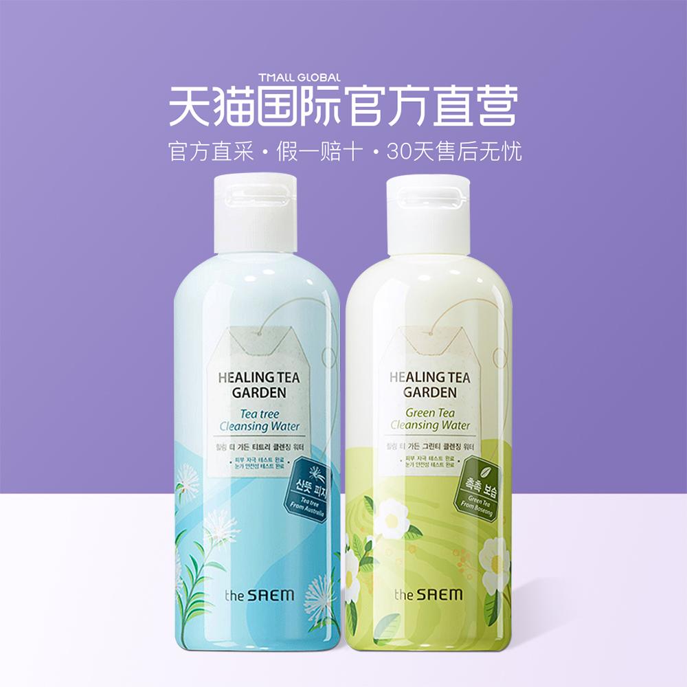 茶树卸妆水保湿免洗温和不刺激得鲜韩国绿茶SaemThe直营