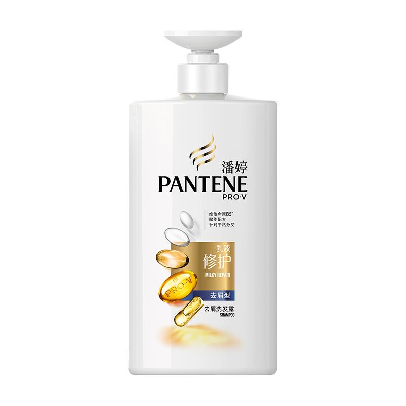 潘婷乳液修护去屑止痒/露洗发膏质量如何