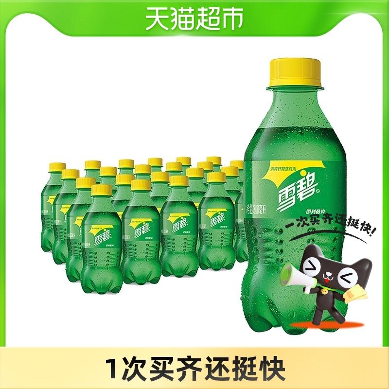 可口可乐雪碧碳酸饮料迷你mini300mlx24瓶整箱汽水官方正品 经典