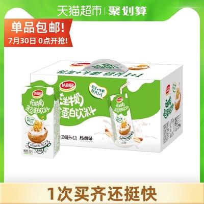 达利园花生牛奶核桃味250ml*12盒营养早餐奶蛋白饮料整箱