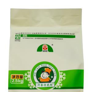 2.5 kg内蒙古巴彦淖尔河套雪花粉