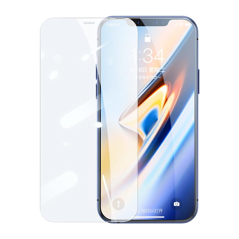 绿联iPhone12钢化膜11适用于苹果12ProMax手机XR全屏12Pro全覆盖X十二贴膜mini防偷窥磨砂xsmax绿光保护膜78P