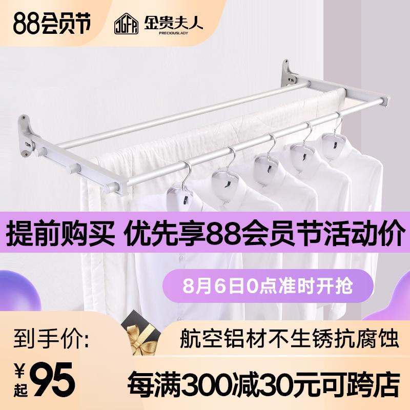 Штанги для одежды / Штанги для сушки белья Артикул 566085488849