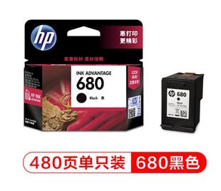 惠普HP DeskJet 3636打印机原装进口墨盒680号墨盒黑色彩色墨粉价格