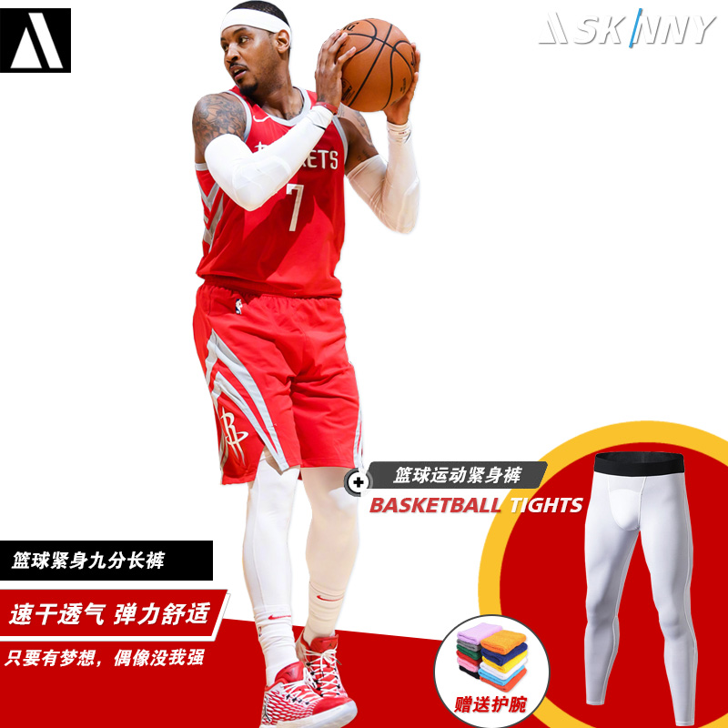 Mens basketball compression 9-point pants 5-point tight fitness football tackle breathable elastic sweat wicking quick dry backing multicolor