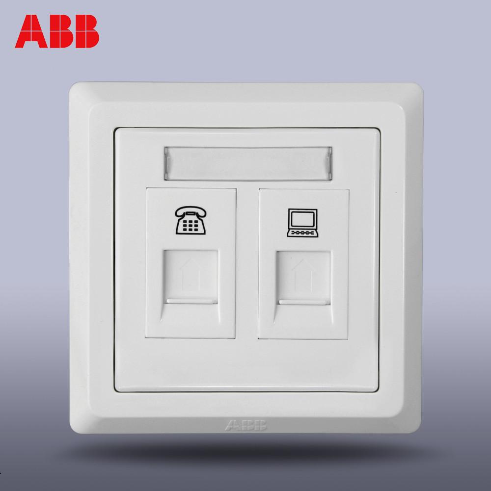 ABB开关插座面板abb德逸雅白弱电86型二位电话电脑插座AE323