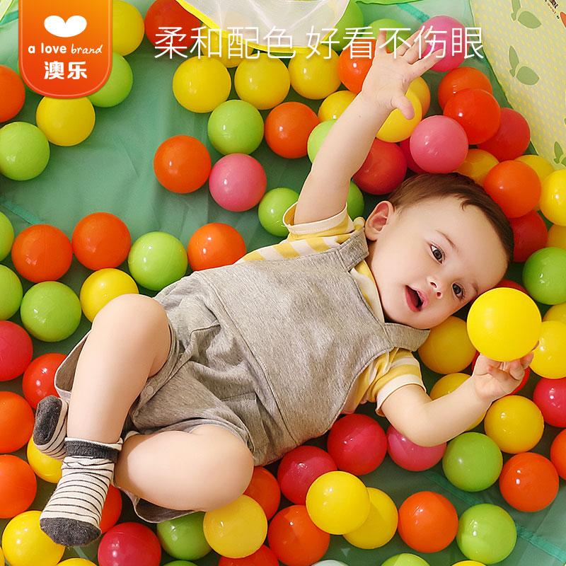 澳乐波波球海洋球宝宝塑料小球儿童玩具球婴儿0-1-2岁小孩彩色球